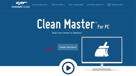 ccleaner vs clean master clean master windows 10
