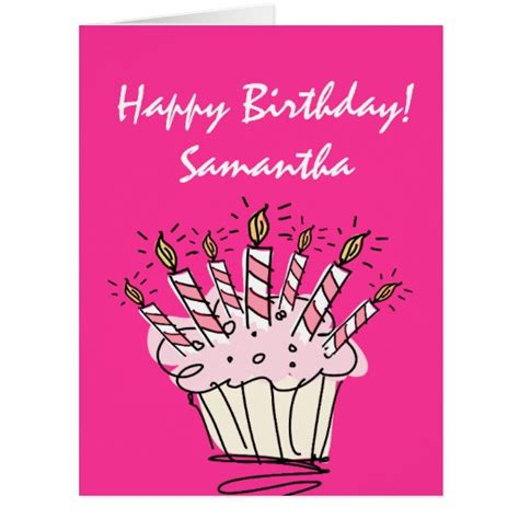 Birthday Card For Big Big Extra Large Birthday Card For Women With Name Zazzle