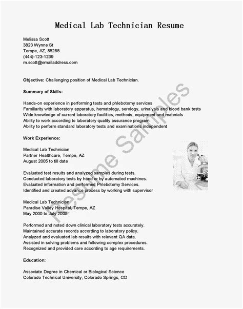 pharmacy tech resume objective download now laboratory tech resume