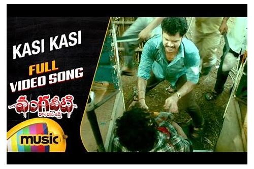 kasi mp3 herunterladen telugu songs