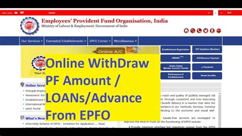 Pf Amount Withdrawal Letter Sle how to take advance apply for pf loan withdraw