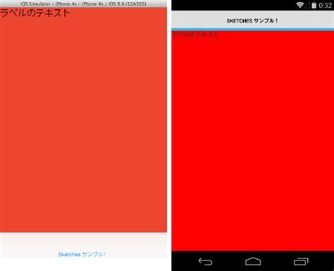 xamarin android grid layout xamarin sketches ことはじめ xamarin 日本語情報