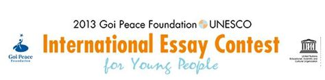 International Essay Contest Unesco by Call For Essays 2013 International Essay Contest For Agriculture