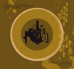 transistor ost transistor original soundtrack cd supergiant