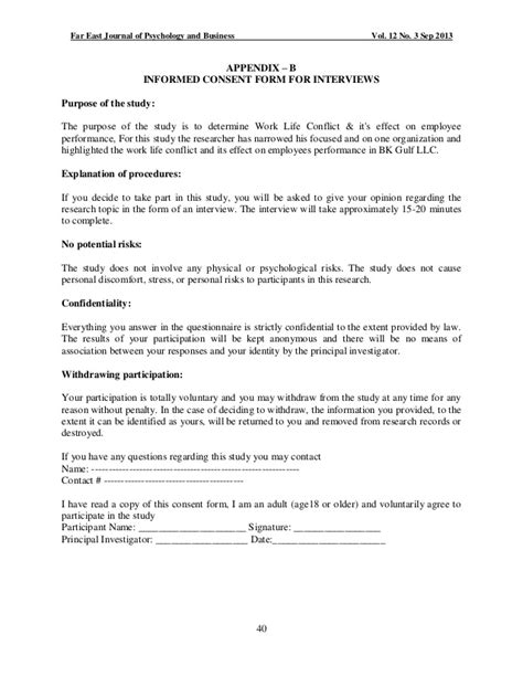 Mba Dissertation Questionnaire Sle by Consent Forms Dissertation