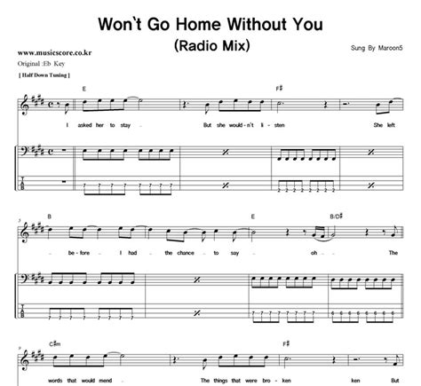 maroon5 won t go home without you 밴드 e키 베이스 타브 악보