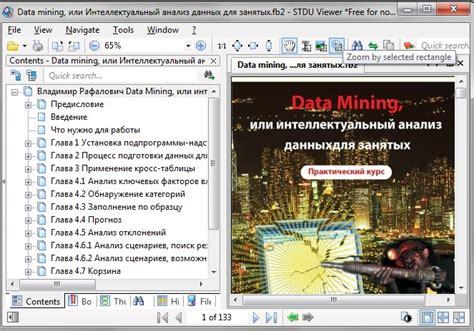 djvu format specification работа с djvu pdf fb2 программы электронная