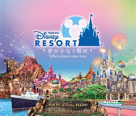 buy tokyo disneyland disneysea ticket jtb singapore