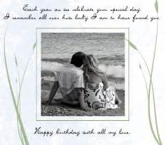 printable birthday cards images bloguez
