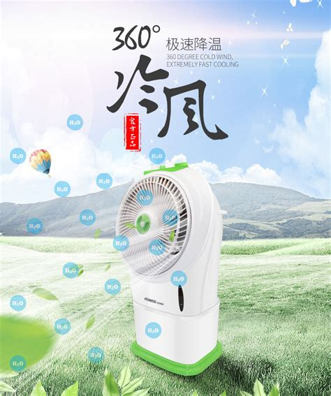 cooling evaporative  fog humidifier  cooling fan  air conditioner room manufacturer