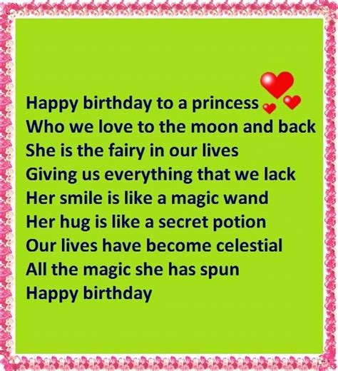 Happy Birthday To My Princess Quotes Happy Birthday Wishes For Princess Page 3