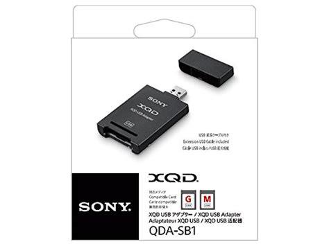 Sony Qda Sb1 Xqd Usb Adapter sony qda sb1 xqd usb adapter import it all