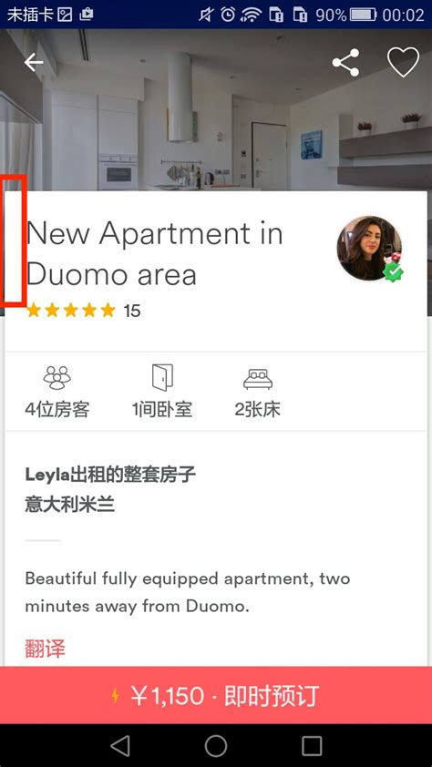 airbnb xml android two layers overlapping scroll layout like airbnb