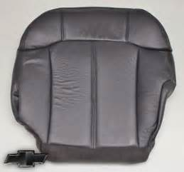 02 chevy silverado driver side bottom replacement leather