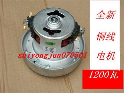 capacitor for vacuum cleaner vacuum cleaner motor capacitor 28 images run capacitor 15mfd 370vac 1 3 4 quot x2 7 8 quot