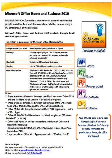 microsoft office home and business 2010 business