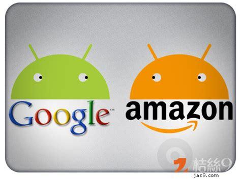 amazon vs google amazon vs google a quot non compete quot competition saper law