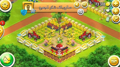 How To Find On Hay Day Hay Day Farm Decoration Tips And Tricks 2016