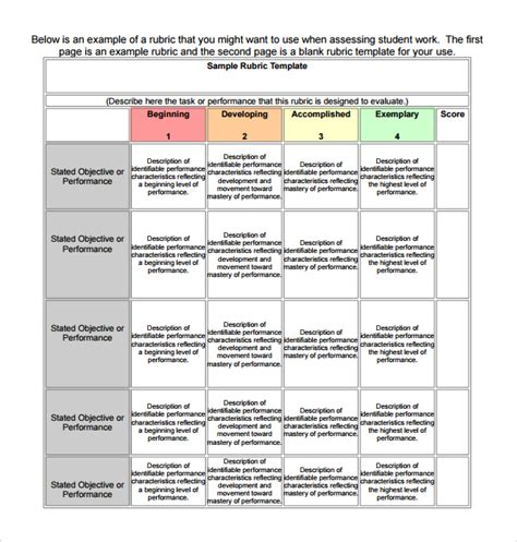 rubric maker template free free rubric maker template programs