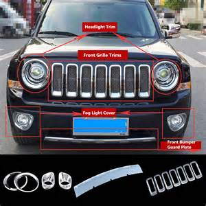 1set abs front chrome cover trim exterior accessories for