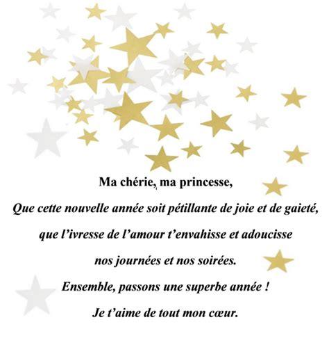 Modeles Lettres De Voeux Gratuites Modele Texte Carte De Voeux Nouvel An