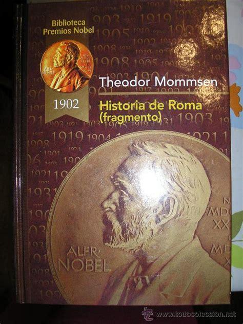 libro historia de roma ensayo historia historia de roma theodor mommsen comprar libros de historia moderna en todocoleccion 26488911