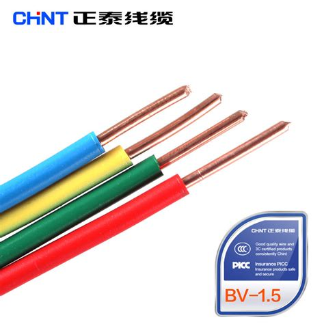 electric wire awg 15 bv 1 5mm square single copper