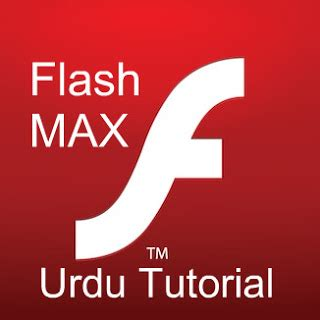 adobe flash tutorial in urdu flash max complete training book the ideas collection