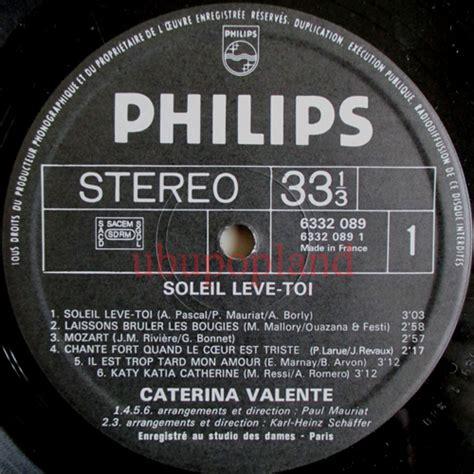 caterina valente ol man river ubupopland online vinyl rare groove library funk bossa