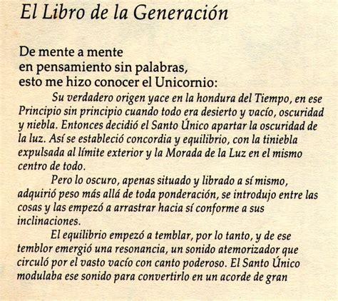 libro el ser y la 2 186 entrega unicornio el libro de la generaci 243 n aprendo a ser luz