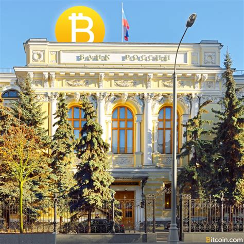 russian central bank considers cryptocurrency trading at a bank of russia considers it premature to permit digital