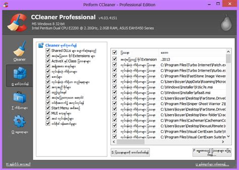 ccleaner activator ccleaner business edition professional edition v4 03