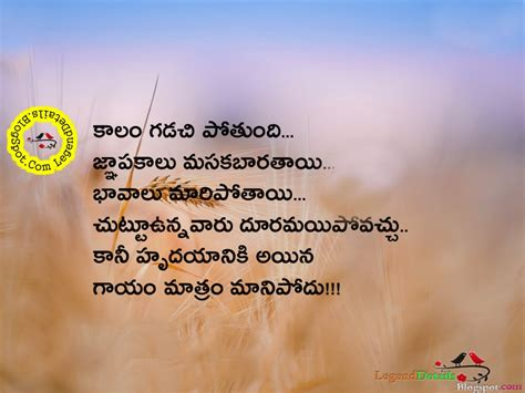 albert einstein biography pdf in telugu motivational quotes for success pdf image quotes at