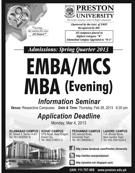 Evening Mba Programs In Islamabad by Admissions 2013 In Pakistan