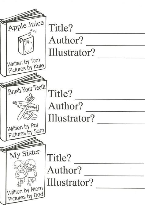parts of a book worksheet get quiz amp worksheet parts