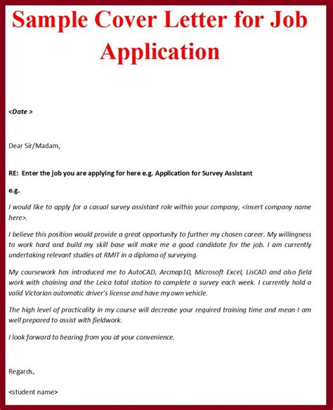 cover letter for online job applications