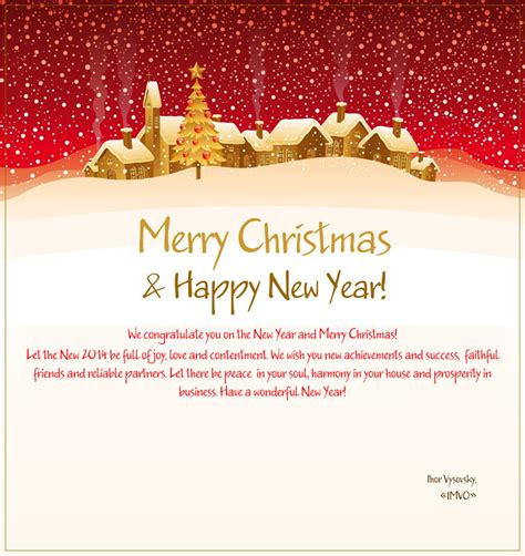 imvo company wishes   happy  year  merry christmas news scientific production