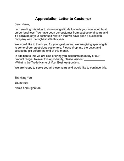 appreciation letter for a gesture appreciation letter to customer sle free