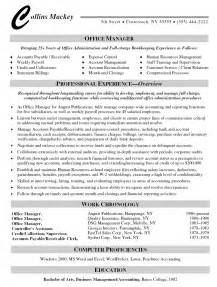 Office Manager Resume Template by Using Resume Templates When Changing Careers