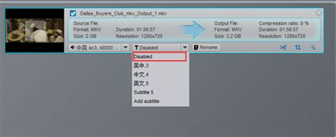 format factory remove subtitles how to remove subtitles from mkv mp4 avi and so on
