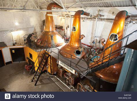 still room the still room at the springbank distillery cbeltown kintyre stock photo royalty free
