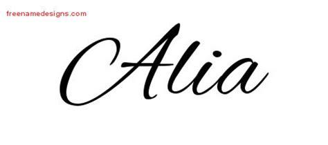 alia name