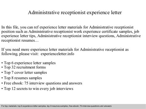Experience Letter Receptionist Administrative Receptionist Experience Letter