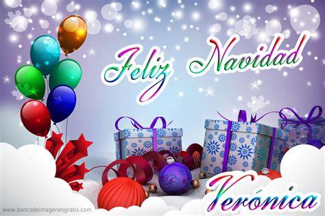 imagenes de feliz navidad con nombres banco de im 193 genes 45 postales con nombres y mensaje de