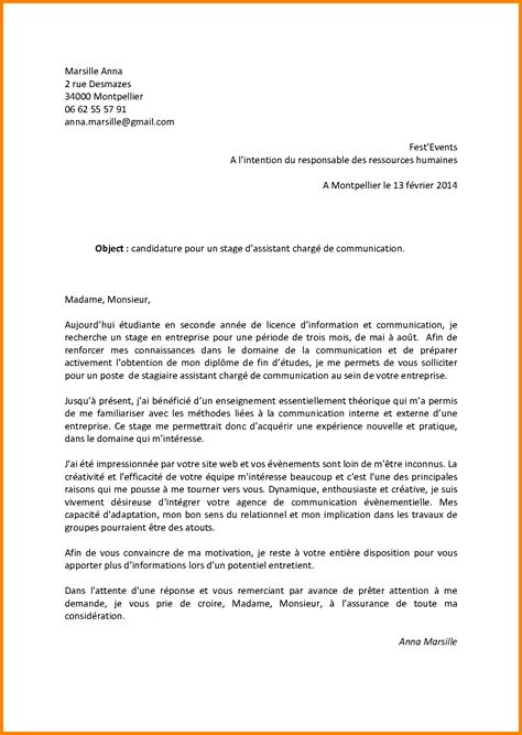 Exemple Lettre De Motivation Candidature Interne 8 Lettre De Motivation Poste En Interne Lettre Officielle