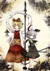 rosetta stone anime rosettastone zerochan anime image board