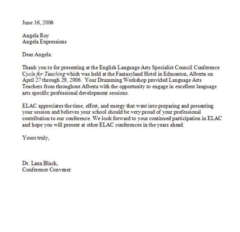 Reference Letter For Ece Student Index Of Assets Reference Letters