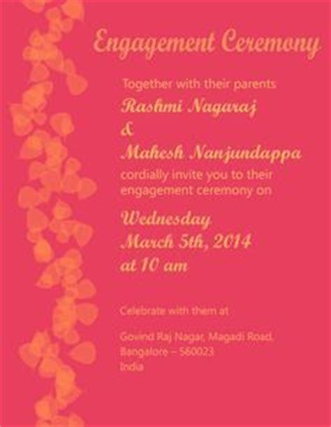 indian engagement invitation cards festival tech.com
