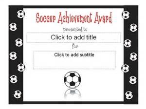 soccer achievement award certificate free certificate