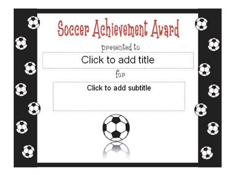 soccer award certificate template soccer achievement award certificate free certificate